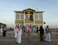 Кармод Сауд Арабия Көрме залы