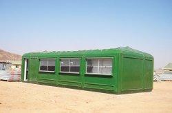 Эритреядағы мұзды кабинаның жобасы