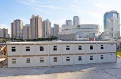әмбебап блок-контейнерлерін