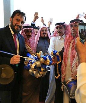 Кармод выстовочный зал Саудовская Аравия