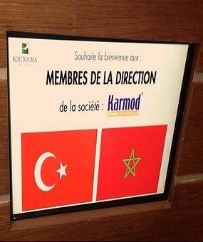 Посещение Koutoubia Holding крупного производителя мясных продуктов в Марокко