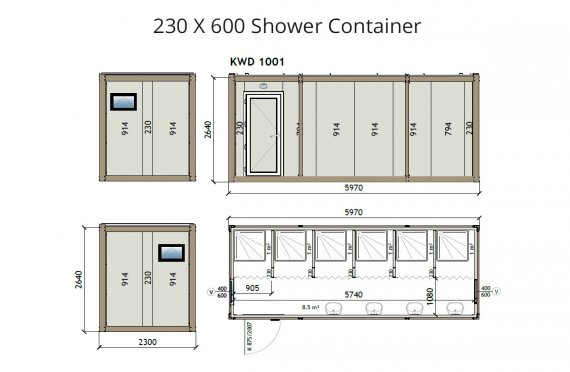 Душ 230X600 Блок контейнер KW6