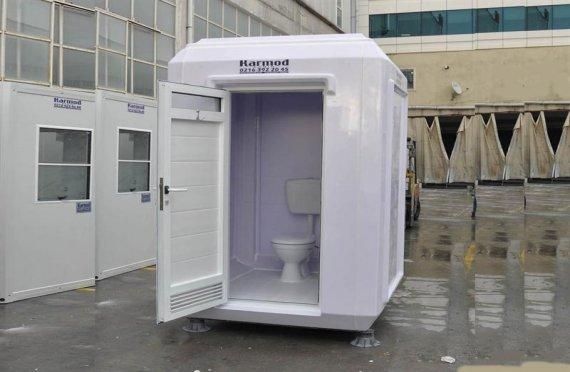 150x150 - Туалетные и душевые модули