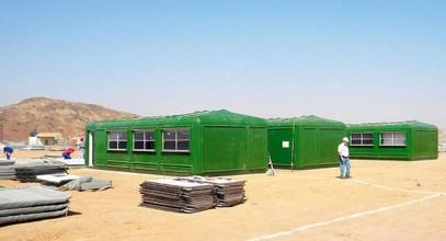 Проект «Ледяные комплексы» в  Эритрее