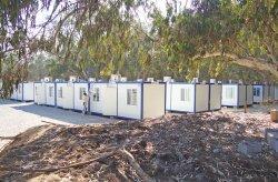 Вахтовый посёлок для проекта строительства Конференц-центра в Триполи, Ливия