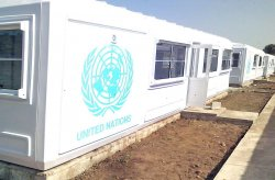 Лагеря Кармод в Нигерии для миротворцев ООН