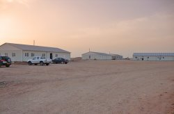 вахтовый поселок тенгиз гостиница оазис