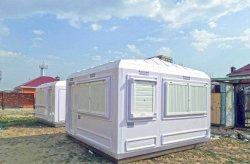 павильон на колесах цена в казахстане